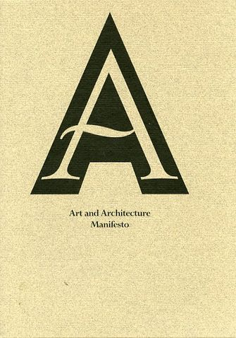 Art and Architecture Manifesto-large